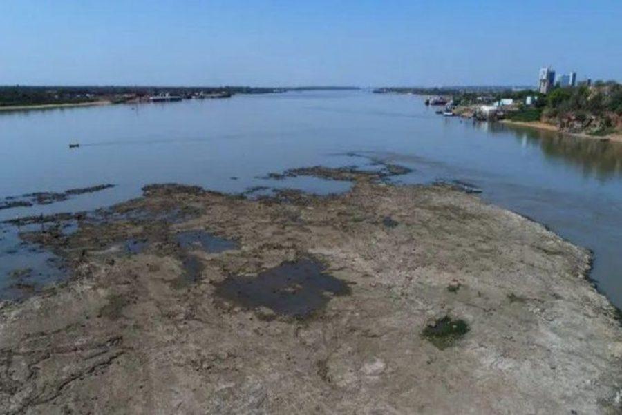 Center seca rio e1600968018579